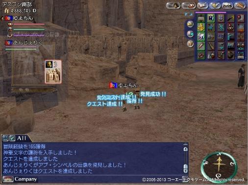 bo-ken15.jpg