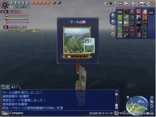 bo-ken3.jpg