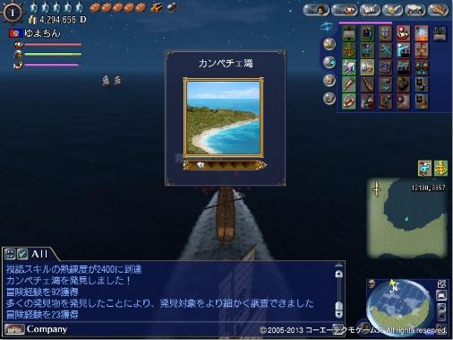 bo-ken4.jpg