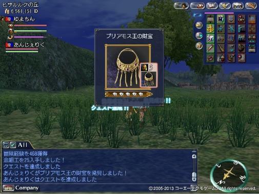 bo-ken5.jpg