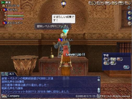 bo-ken6.jpg