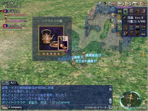 bo-ken8.jpg