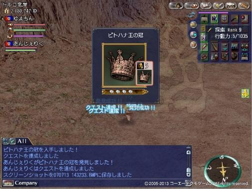 bo-ken9.jpg
