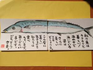 伝吉さんからのはがき - コピー