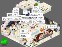 茨城県笠間市でホームページ作ってる人のブログ