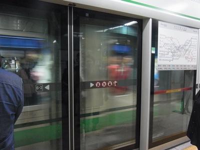 地下鉄blog