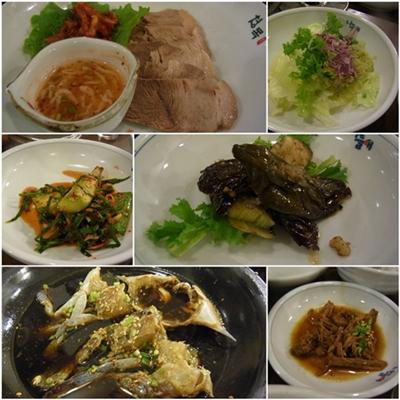 漢定食1blog