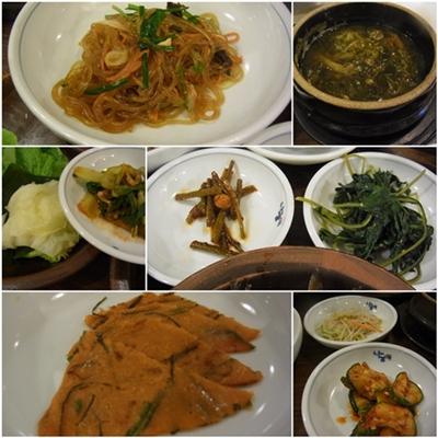 漢定食2blog