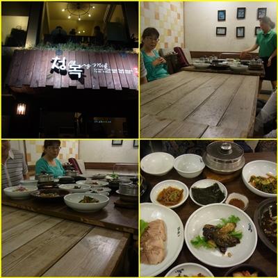 漢定食blog