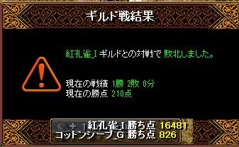 2013062415483294e.jpg
