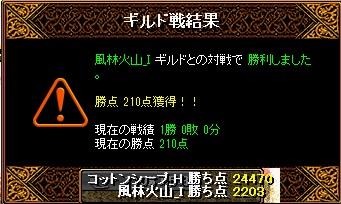 201310211208578cf.jpg