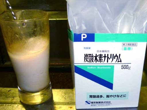 重曹(炭酸水素ナトリウム)