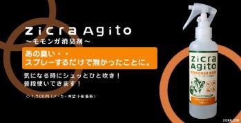 momonga2_201309041334408d2.jpg