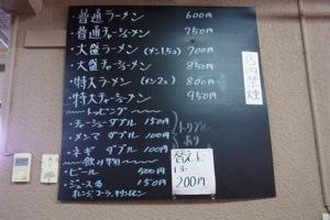 th_RIMG0056.jpg