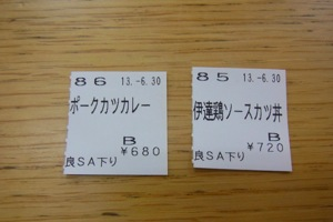 th_RIMG0058.jpg