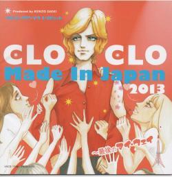 『CLOCLO Made In Japan~2013~最後のマイ・ウェイ』