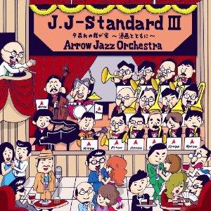 J.J-StandardⅢ
