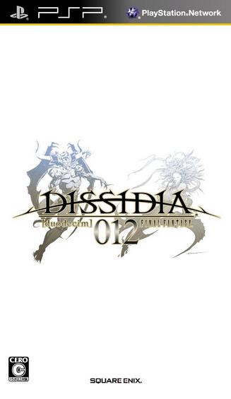 DISIDIA012.png