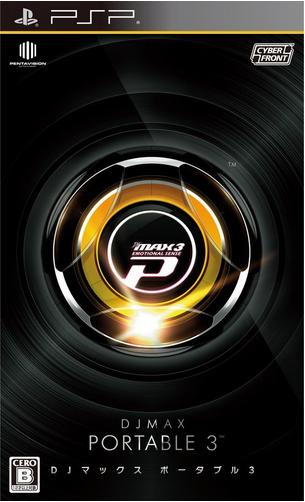 DJMAX3.png