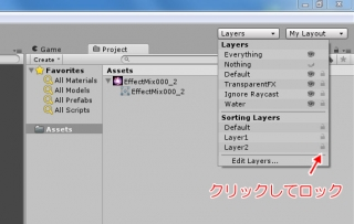 unity_study008_ss.jpg