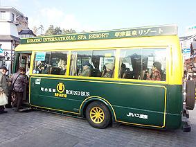 バス横20131115