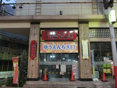 2014-0908_asakusa06.jpg
