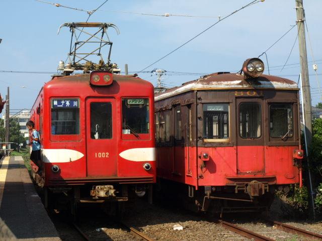 P130930e.jpg