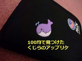 Log1.jpg