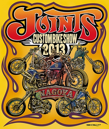 JOINTS2013