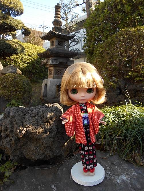 5 kimono outside