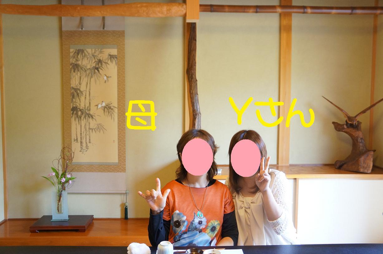 hahanohi-DSC07594.jpg