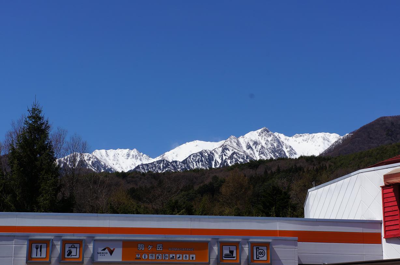 hanaya-fuji-DSC07182s.jpg