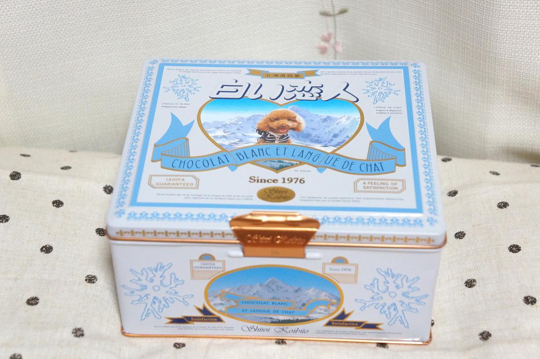 present-Link-DSC07902s.jpg
