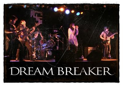1208DreamBreaker.jpg