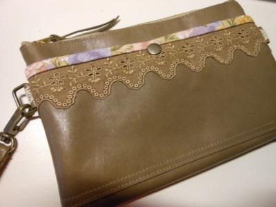 leather pouch 1365