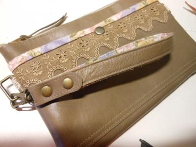 leather pouch 1367