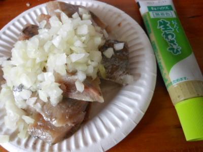 food 791