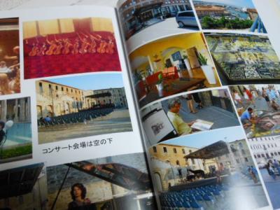 fotoboek2.jpg