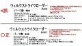 Baidu IME_2014-2-12_20-11-33
