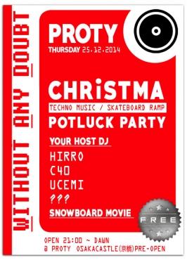 christmas-party-2014-4.jpg