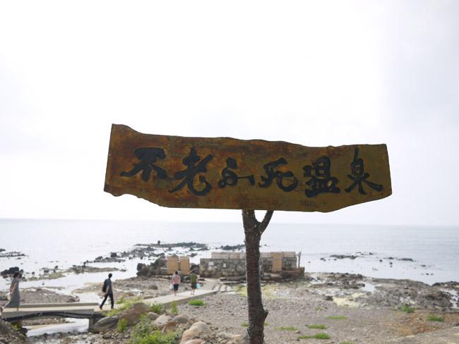 秋田2013