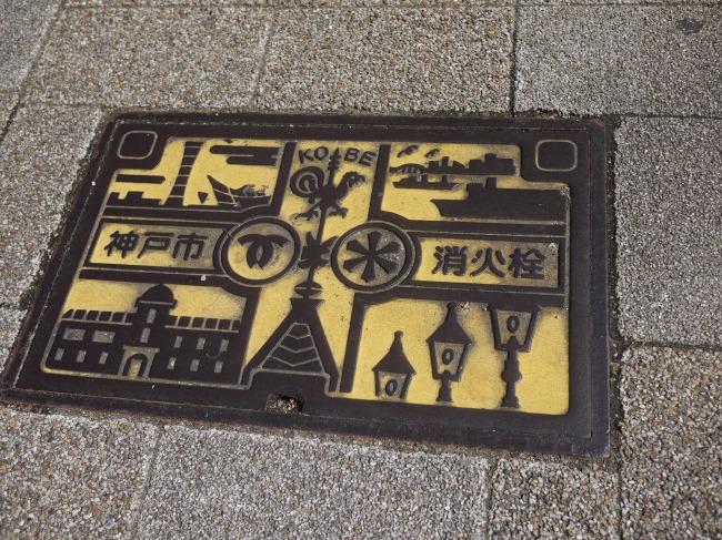 兵庫・戦国トリップ