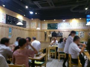 大鶴見食堂