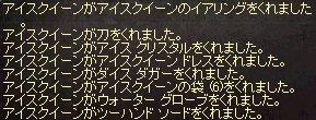 130806-07.jpg