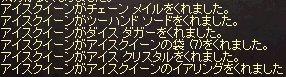 130806-09.jpg