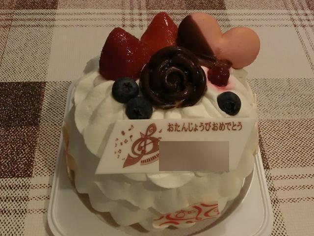 ケーキだよー
