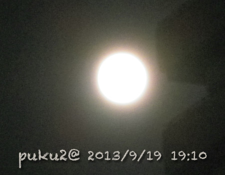 moon919.jpg