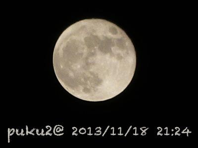 moon_1118.jpg