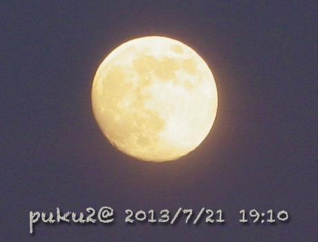 moon_721.jpg