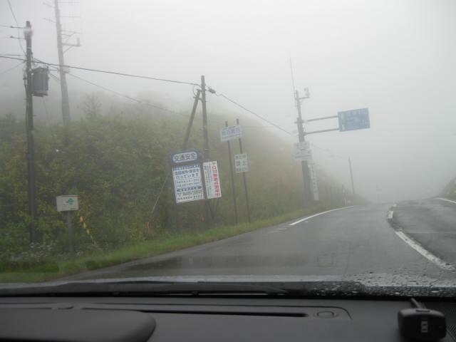 277 雲石峠